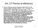 art 27 premio di efficienza