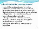 riforma brunetta nuovo scenario