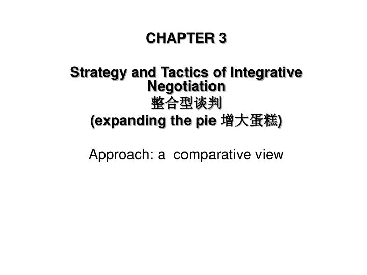 moms com analysis of integrative negotiations Evaluation of participation will be based partly on (1) negotiation preparation as determined in part by planning documents for certain negotiations and/or quizzes, (2) thoughtful and active involvement in the negotiation role-play process, (3), negotiation outcomes (certain negotiations will be scored), (4) post-negotiation analysis.