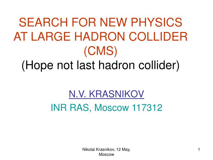 search for new physics at large hadron collider cms hope not last hadron collider n.