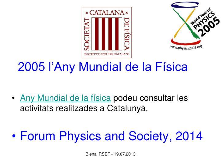 2005 l'Any Mundial de la Física