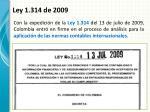 ley 1 314 de 2009