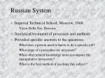 russian system