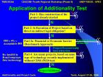 application of additionality test