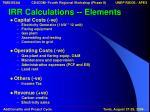 irr calculations elements