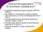 what are the expectations for all schools including ours