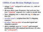 cdma code division multiple access