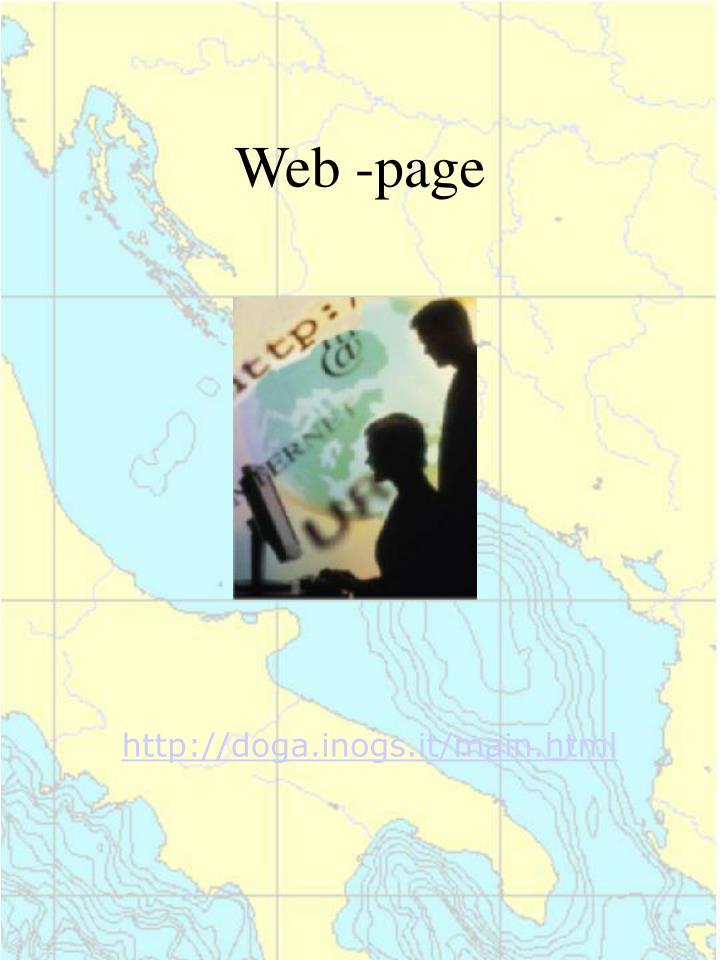 Web -page
