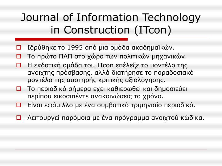 Journal of Information Technology in Construction