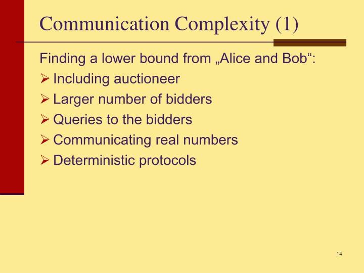 Communication Complexity (1)