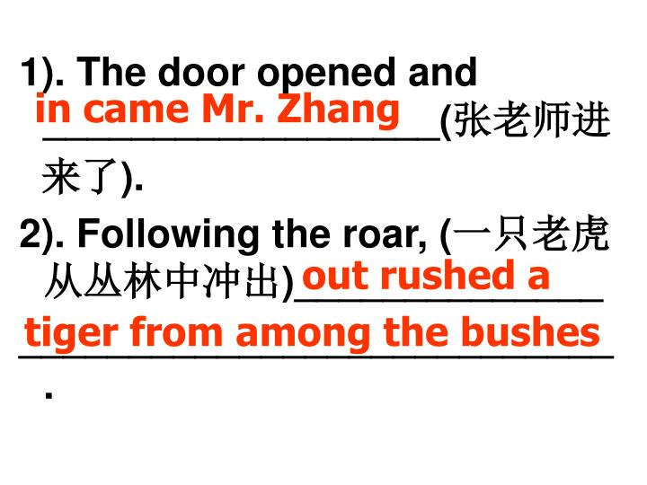 in came Mr. Zhang