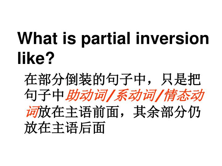 What is partial inversion