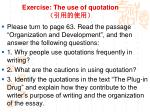 exercise the use of quotation