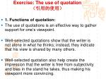 exercise the use of quotation1