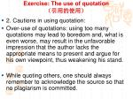 exercise the use of quotation2