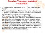 exercise the use of quotation3