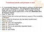 transitional words and phrases in text