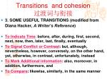 transitions and cohesion2