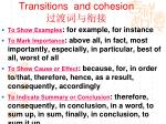 transitions and cohesion3