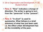 v sa to organization and development p 50 student s book1