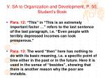v sa to organization and development p 50 student s book4