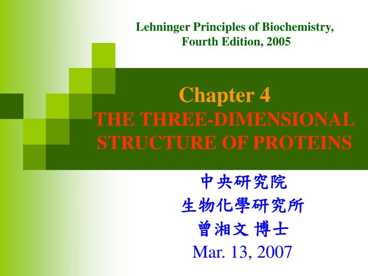 chapter 4 the three dimensional structure of proteins n.