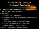 1 centralized planning for distributed plans suite