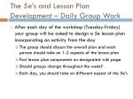 the 5e s and lesson plan development daily group work