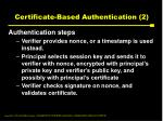 certificate based authentication 2