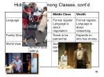 hidden rules among classes cont d3