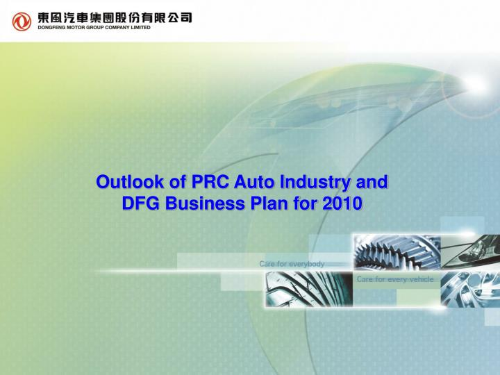 Outlook of PRC Auto Industry and