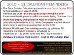 2010 11 calendar reminders