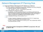 network management ip planning rule1