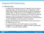 outband dcn networking2