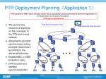 ptp deployment planning application 1