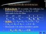 asociaci n de resistencias1