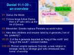 daniel 11 1 39 an overview