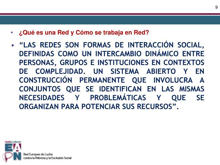 ¿Qué es una Red y Cómo se trabaja en Red?