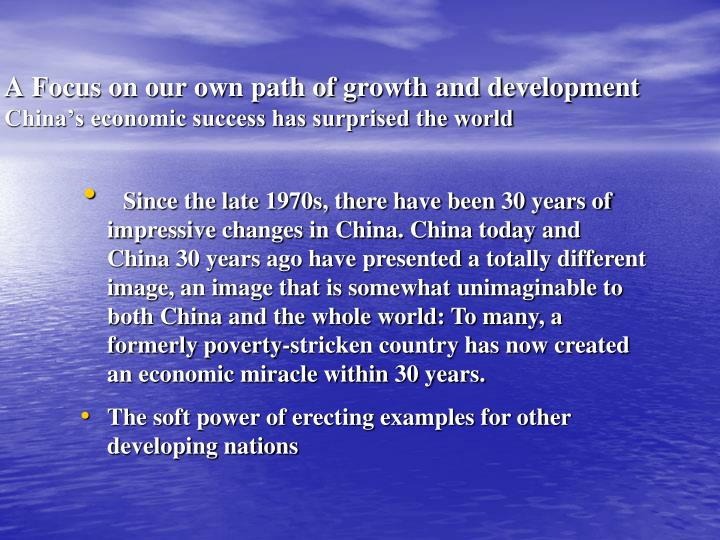 A Focus on our own path of growth and development