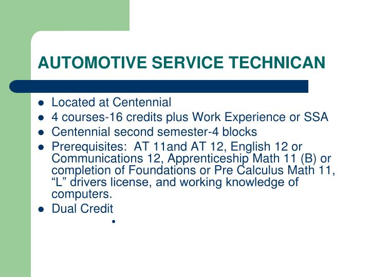 AUTOMOTIVE SERVICE TECHNICAN