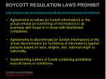 boycott regulation laws prohibit http www bis doc gov complianceandenforcement oacrequirements html