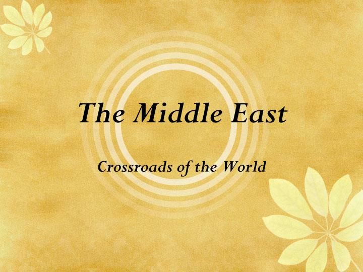 the middle east essay Islamic views in the middle east are the fundamental cause of the repression of women there, and remain the major obstacle to the evolution of their opinions regarding water shortage and stability in the middle east are like holding a glass containing only 50% water for the pessimist, he will opine.