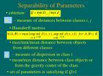 separability of parameters