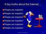 6 key truths about the internet