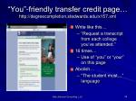 you friendly transfer credit page http degreecompletion stedwards edu x157 xml