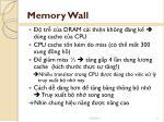 memory wall1