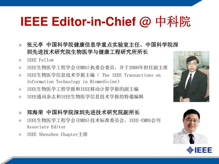 IEEE Editor-in-Chief @
