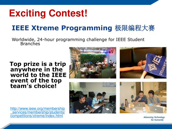 Exciting Contest!