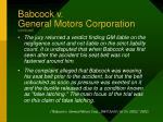 babcock v general motors corporation continued