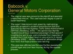 babcock v general motors corporation continued1